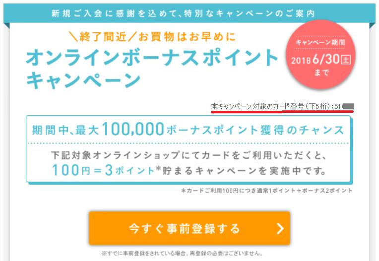 f:id:t-nanami:20180404132230p:plain