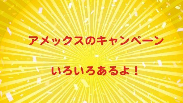 f:id:t-nanami:20180404154647j:plain
