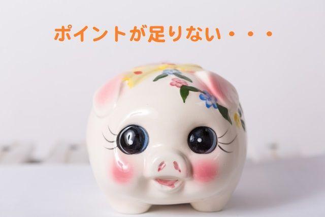 f:id:t-nanami:20180404155130j:plain
