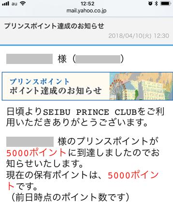 f:id:t-nanami:20180410144207p:plain