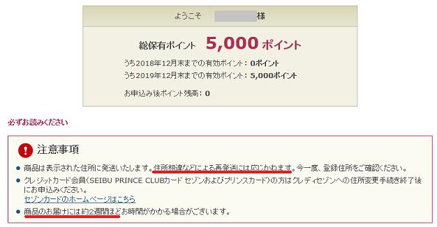 f:id:t-nanami:20180410150849p:plain