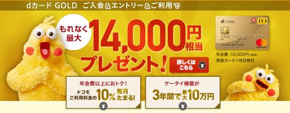 f:id:t-nanami:20180417233233p:plain