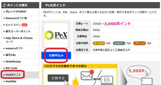 f:id:t-nanami:20180419155945p:plain