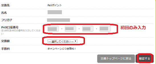 f:id:t-nanami:20180419160003p:plain