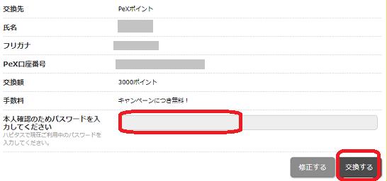 f:id:t-nanami:20180419160054p:plain