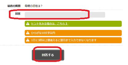 f:id:t-nanami:20180419160105p:plain