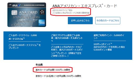 f:id:t-nanami:20180426170854p:plain