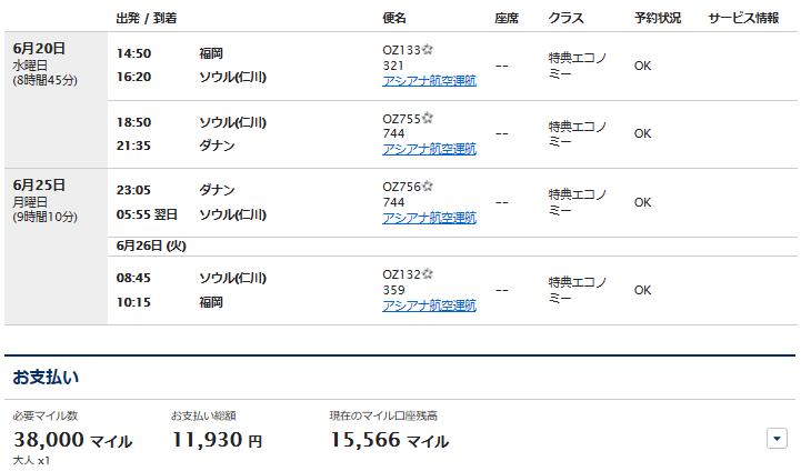 f:id:t-nanami:20180513120634p:plain