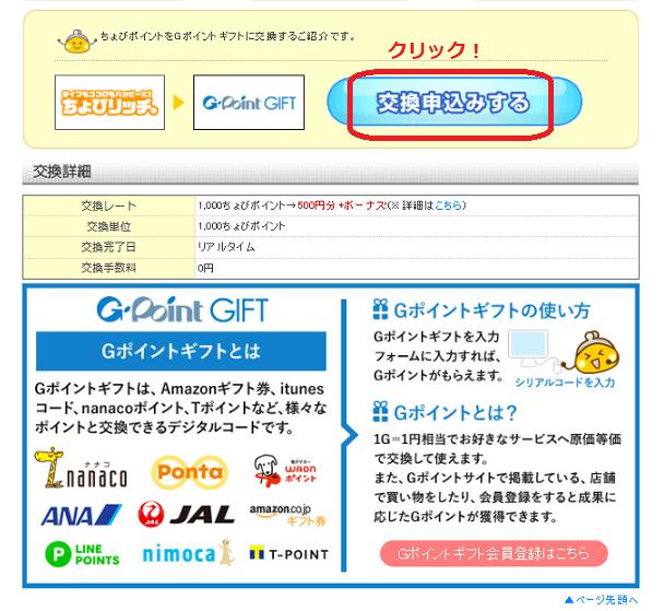 f:id:t-nanami:20180515145738p:plain