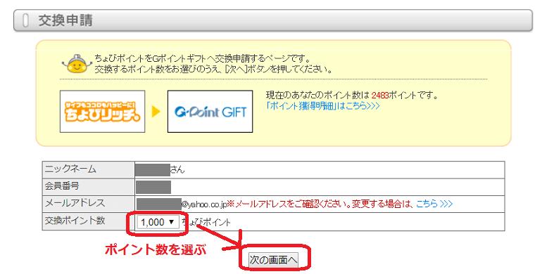f:id:t-nanami:20180515150232p:plain