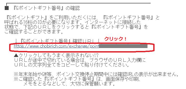 f:id:t-nanami:20180515150244p:plain