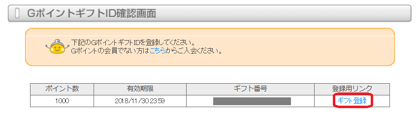 f:id:t-nanami:20180515150254p:plain