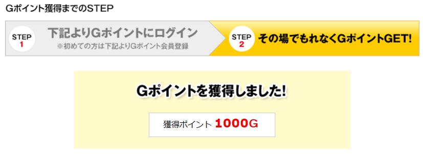 f:id:t-nanami:20180515150301p:plain