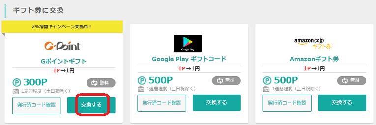 f:id:t-nanami:20180515154832p:plain