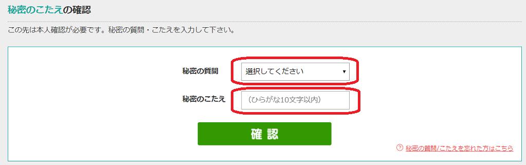 f:id:t-nanami:20180515154835p:plain
