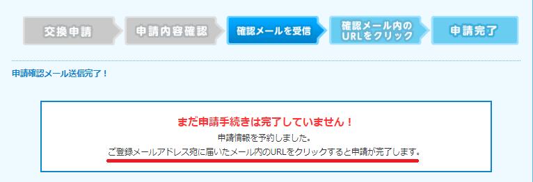 f:id:t-nanami:20180515154855p:plain
