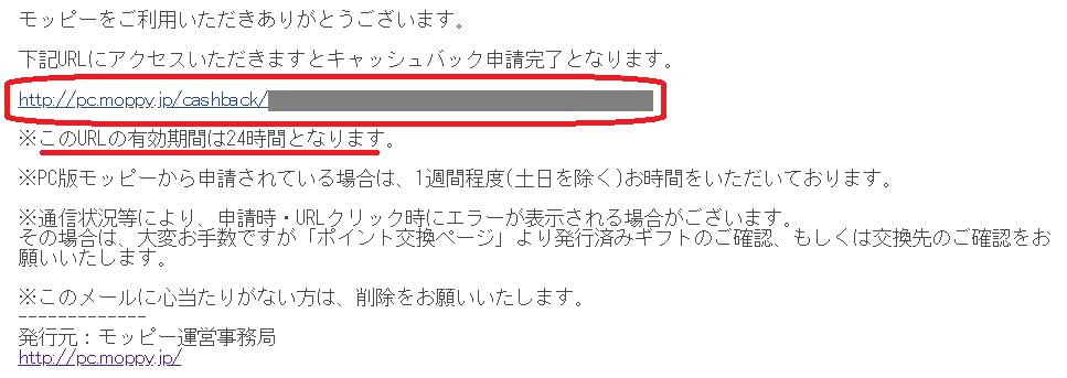f:id:t-nanami:20180515154905p:plain