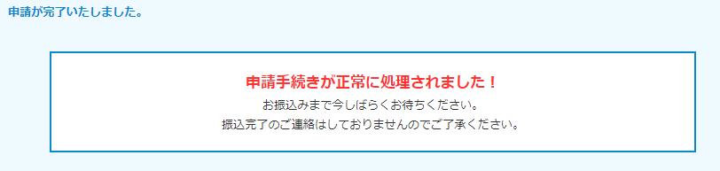 f:id:t-nanami:20180515155904p:plain
