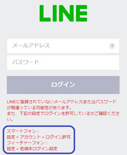 f:id:t-nanami:20180515161646p:plain