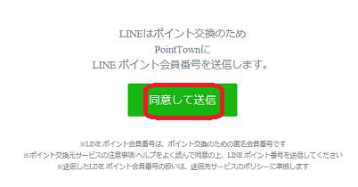 f:id:t-nanami:20180515161726p:plain