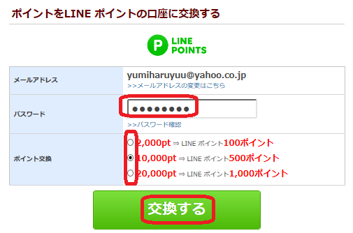 f:id:t-nanami:20180515161732p:plain