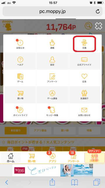 f:id:t-nanami:20180519110917p:plain