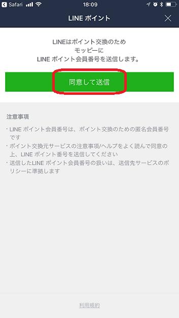 f:id:t-nanami:20180519110932p:plain