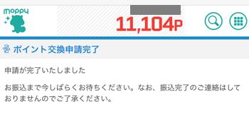 f:id:t-nanami:20180519110955p:plain