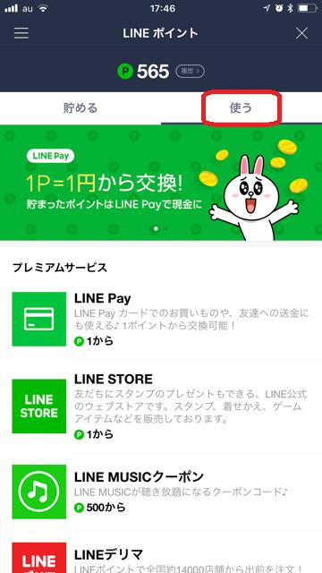 f:id:t-nanami:20180519115659p:plain