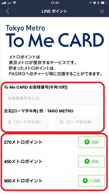 f:id:t-nanami:20180519115711p:plain