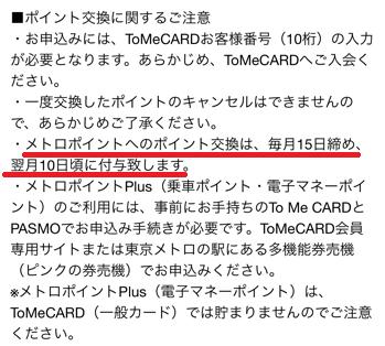 f:id:t-nanami:20180519115747p:plain