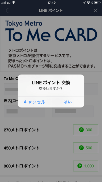 f:id:t-nanami:20180521161153p:plain