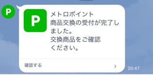 f:id:t-nanami:20180521163156p:plain
