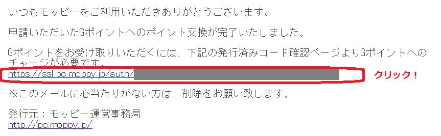 f:id:t-nanami:20180522142256p:plain