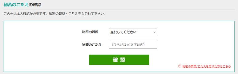 f:id:t-nanami:20180522142349p:plain