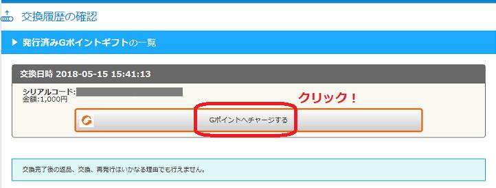 f:id:t-nanami:20180522142356p:plain