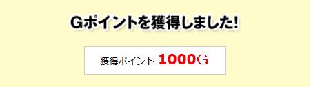 f:id:t-nanami:20180522142409p:plain