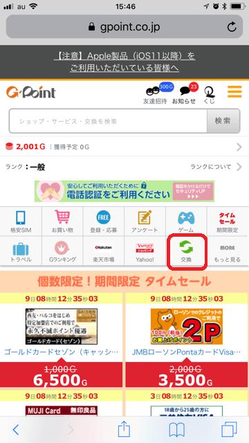 f:id:t-nanami:20180522161255p:plain