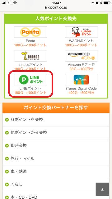 f:id:t-nanami:20180522161300p:plain
