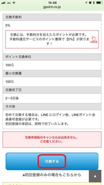 f:id:t-nanami:20180522161313p:plain