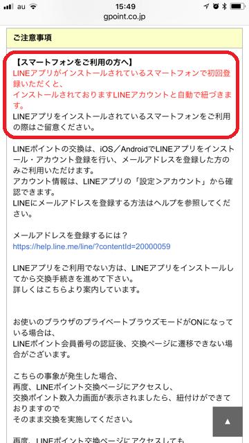 f:id:t-nanami:20180522161319p:plain