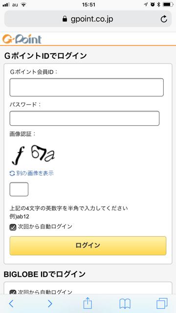 f:id:t-nanami:20180522162102p:plain