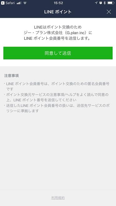 f:id:t-nanami:20180522162111p:plain