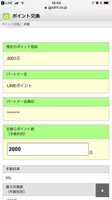 f:id:t-nanami:20180522162121p:plain
