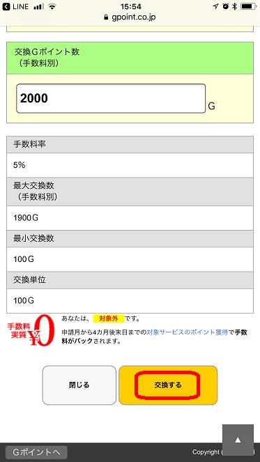 f:id:t-nanami:20180522162736p:plain