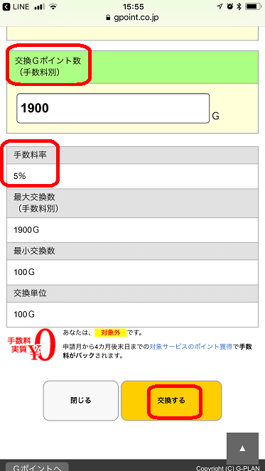 f:id:t-nanami:20180522162741p:plain