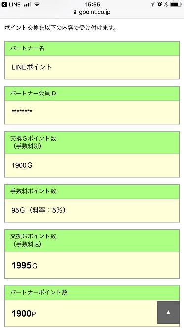 f:id:t-nanami:20180522162746p:plain