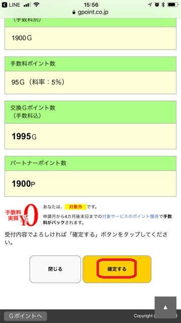 f:id:t-nanami:20180522162756p:plain