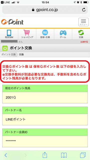 f:id:t-nanami:20180522162945p:plain
