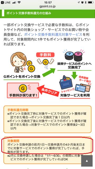 f:id:t-nanami:20180522163824p:plain